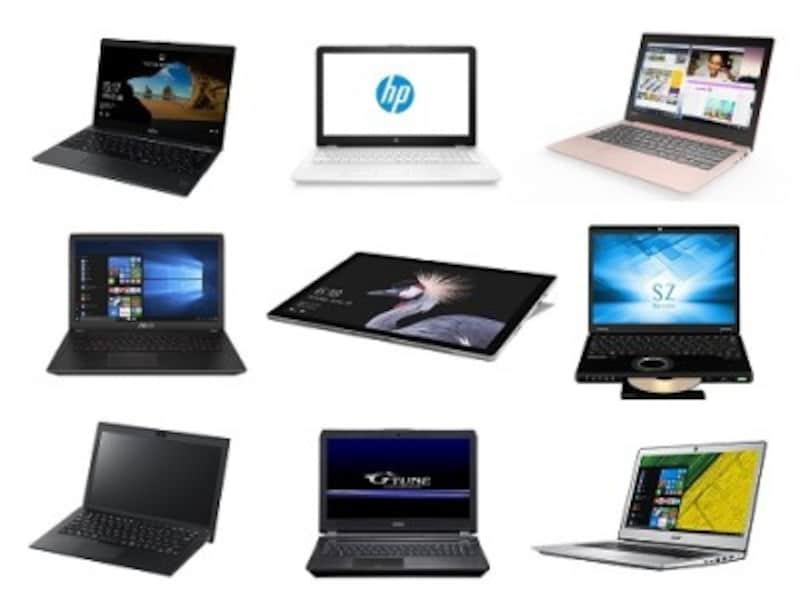 ノートパソコン,おすすめ,ノートパソコンランキング,パソコン,人気,windows,ノートパソコンおすすめ,ノートPC,2018