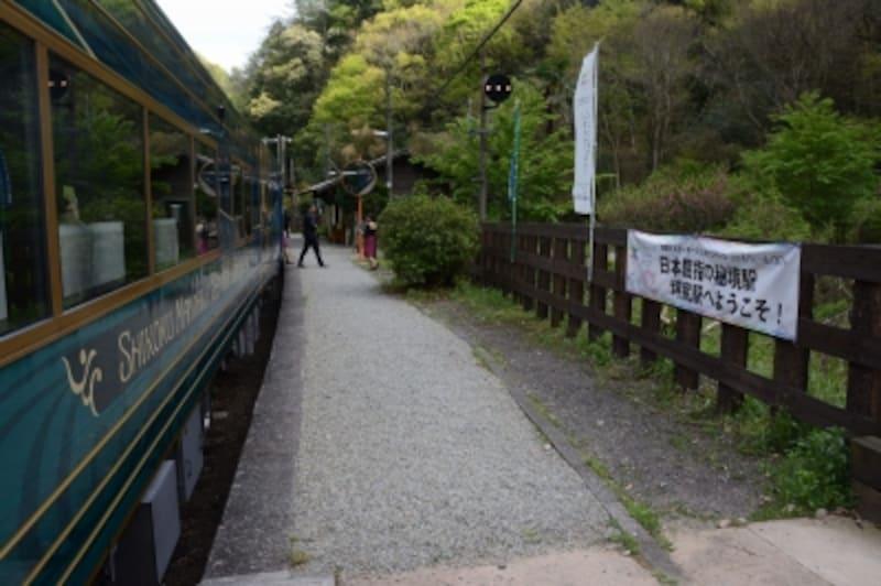 坪尻駅で途中下車