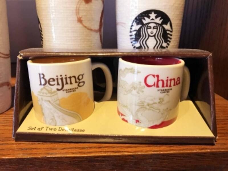 中国スタバ「マグ」