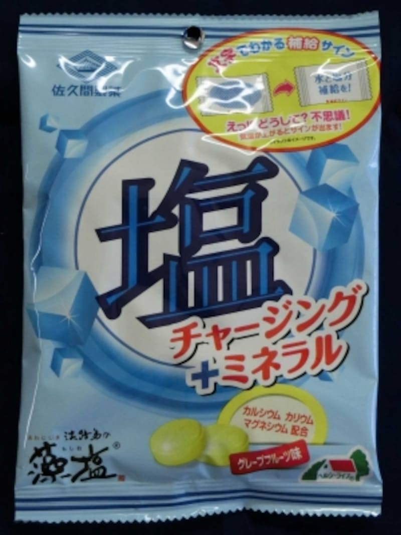 佐久間製菓塩チャージング+ミネラルキャンディ