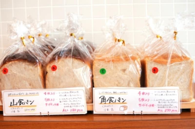 食パンは湯種製法。小麦粉は「月のまほう」「はるきらり」