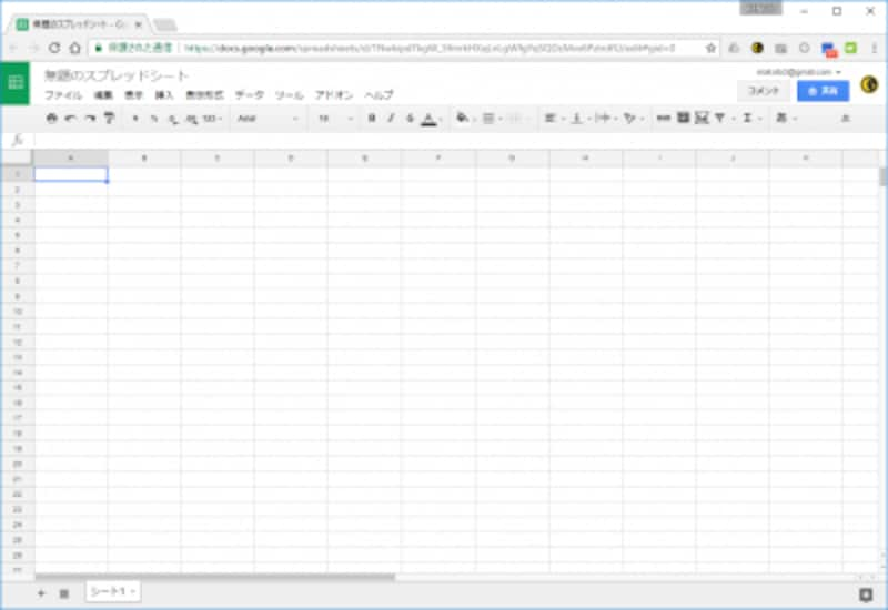 これがGoogleスプレッドシート。グーグルが作った表計算ソフトです。できることもExcelと似ています。Excelのファイルを読み込んで編集することも可能です。ただし、完全な互換性があるわけではありません