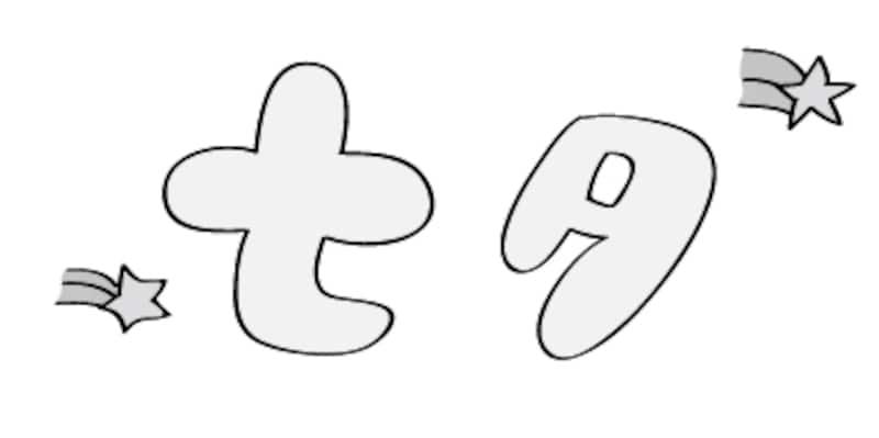 ロゴ 七夕 イラスト 白黒 かわいい