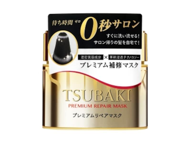 TSUBAKIプレミアムリペアマスク