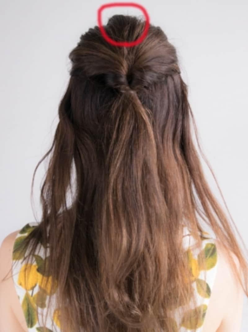 トップの髪を少しずつ引っ張り丸みを出す