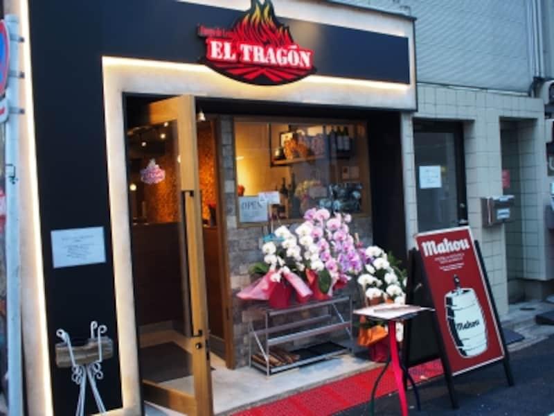 日本初の薪のパエリア専門店「ElTrag?n(エルトラゴン)」