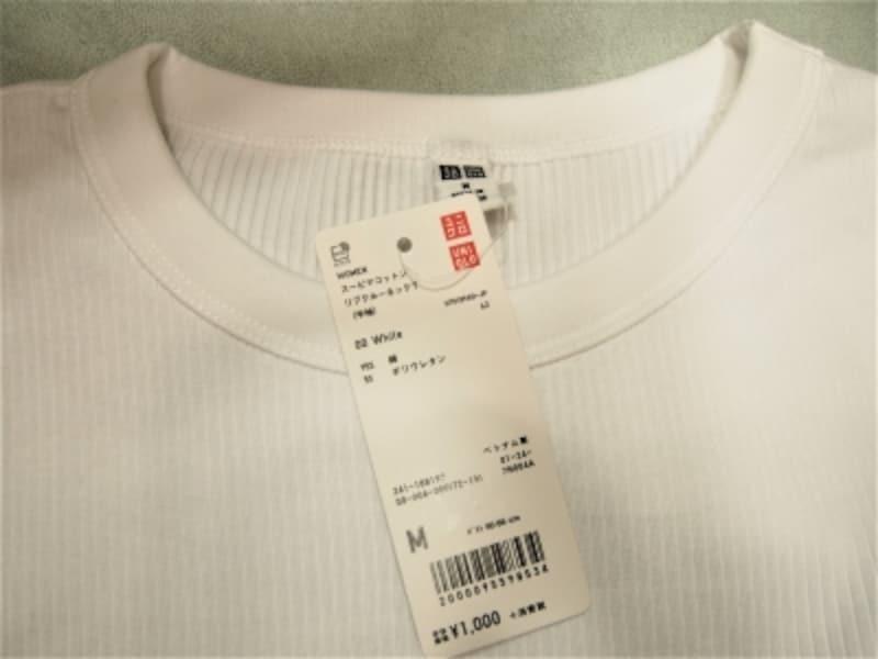 例え一枚1000円でも素材次第で満足いくお買い物が可能です