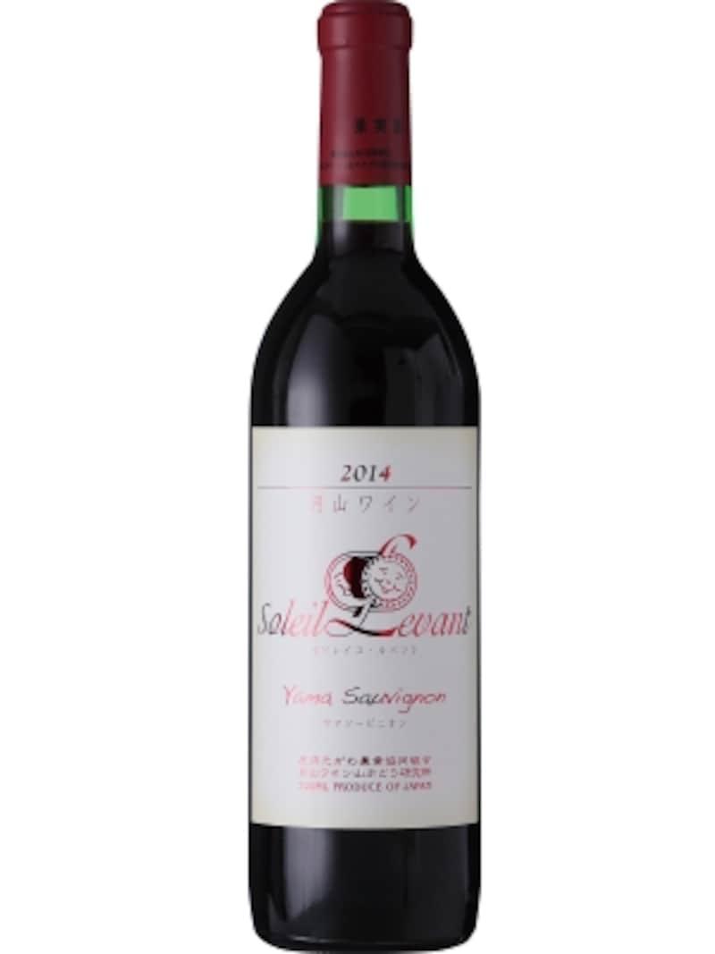 月山ワインソレイユルバンヤマ・ソーヴィニヨン(2014/月山ワインやまぶどう研究所)