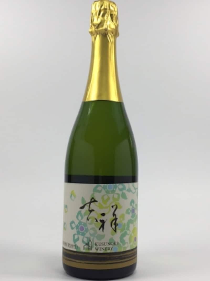 吉祥ブラン・ド・ブラン白スパークリング(2014/楠わいなりー株式会社)