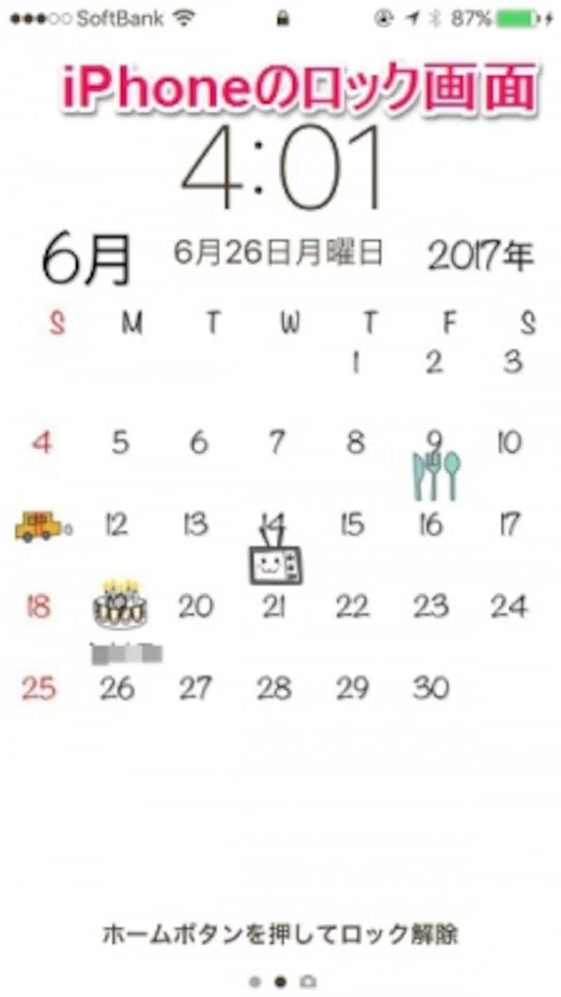 iPhoneのロック画面に設置したカレンダー壁紙