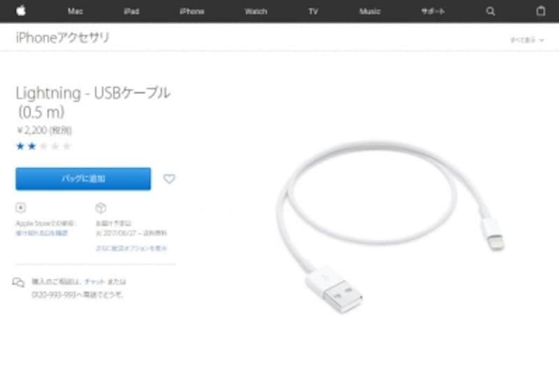 USBケーブルは少々高くても高品質なものを利用しよう