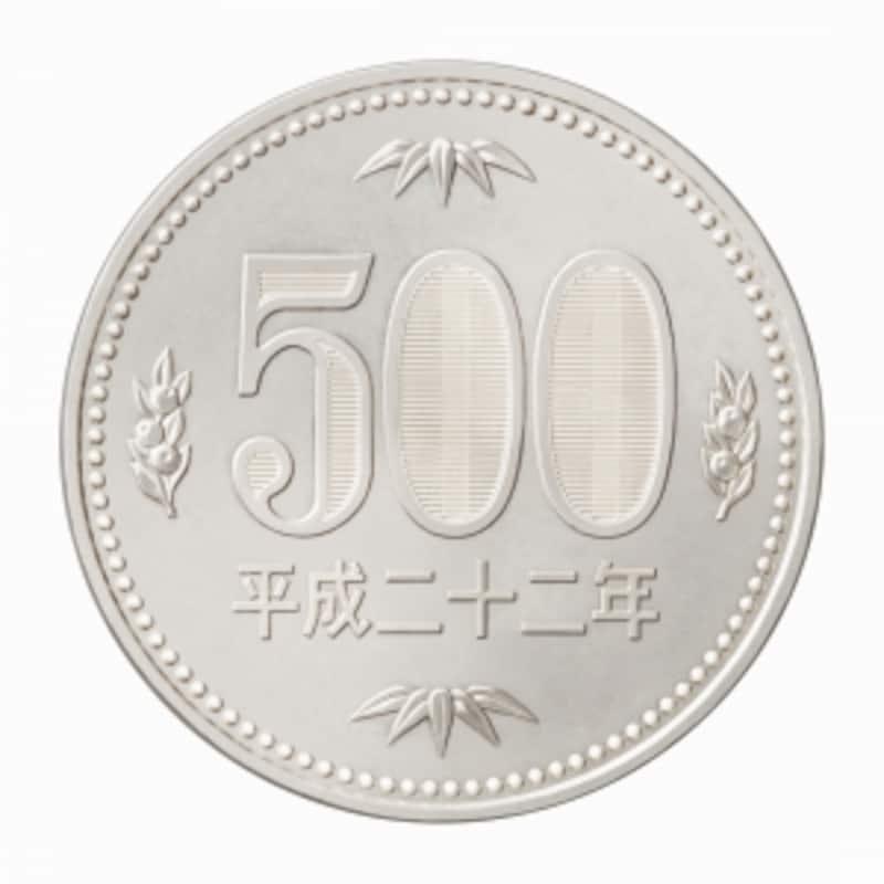500円玉引き寄せ大作戦