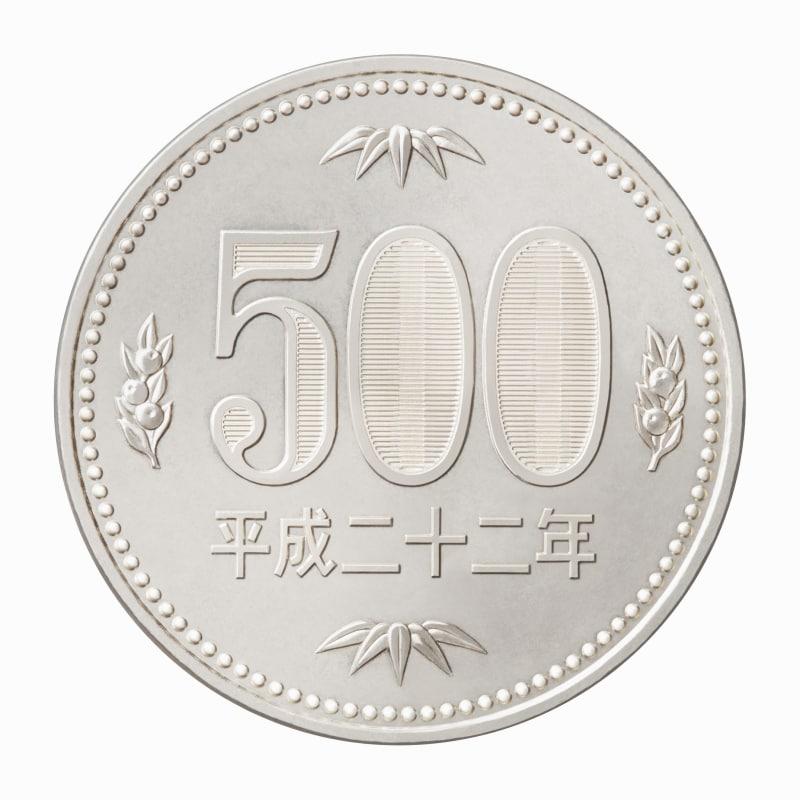 戦略的に500円玉を作る「引き寄せテクニック」