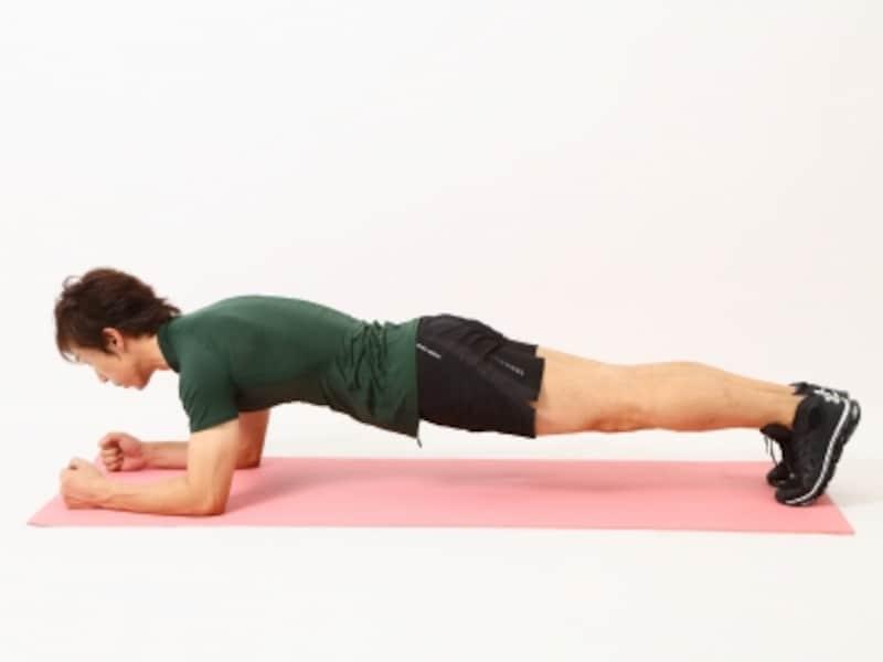 人気の筋トレ「プランク」で体幹と腹筋を鍛えよう!