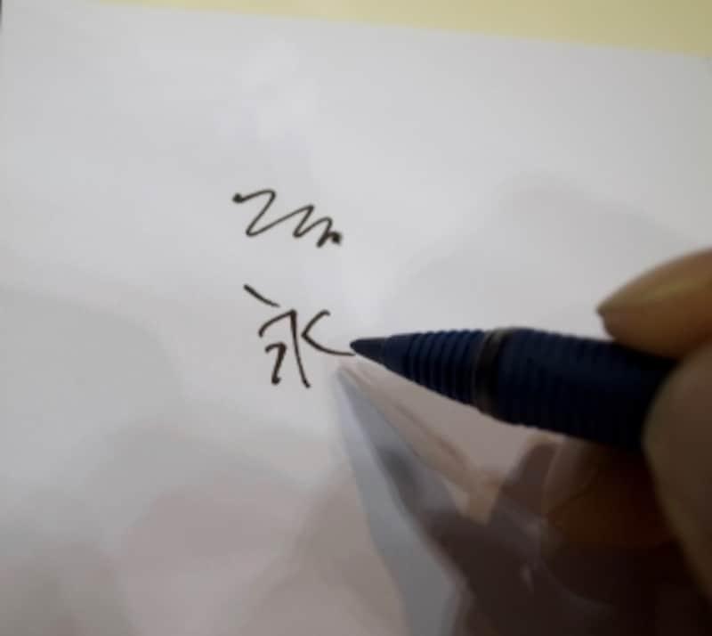 シュナイダーundefinedOneBusinessundefined水性ボールペン