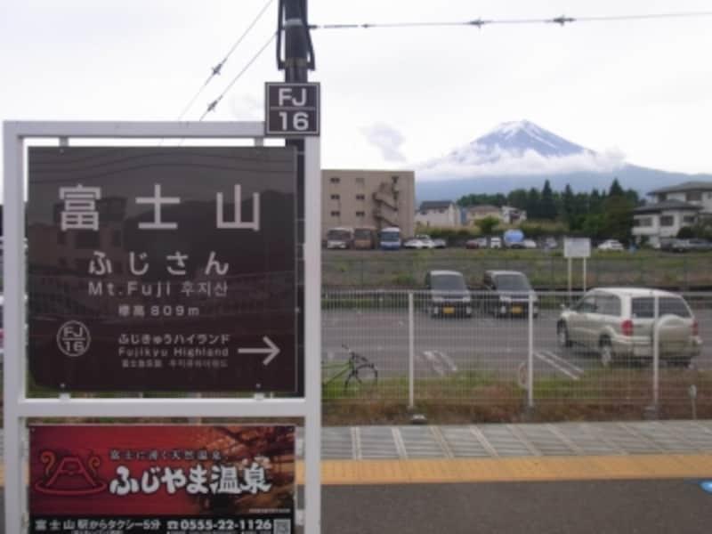富士登山で利用する富士山駅、既に標高809mです