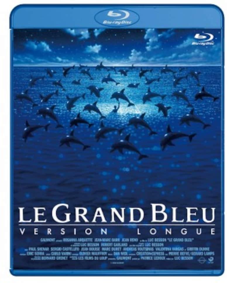 『グラン・ブルー』