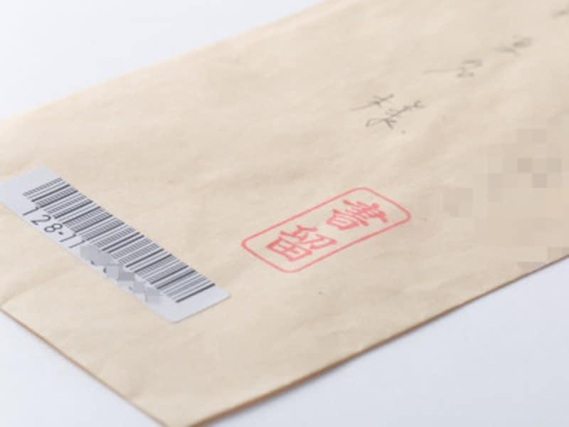 簡易書留,料金,簡易書留とは,書留,追跡,書留とは,簡易書留料金,郵便書留,日数,書留郵便,簡易書留郵便,郵便,書留料金,とは,一般書留,郵便局,違い,簡易書留郵便とは