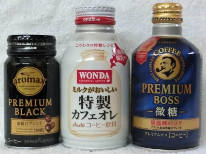 ボトル缶・飲み口の口径の違い(超広口・広口・狭口)