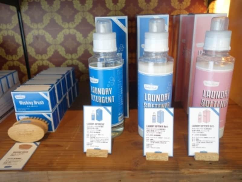 なるべく環境に負荷をかけず、体にも優しい配慮をした洗剤。柔軟剤は香りが2種類あり。