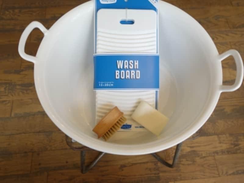 ちょっとノスタルジックな洗濯板!しつこい汚れはこちらでゴシゴシ。