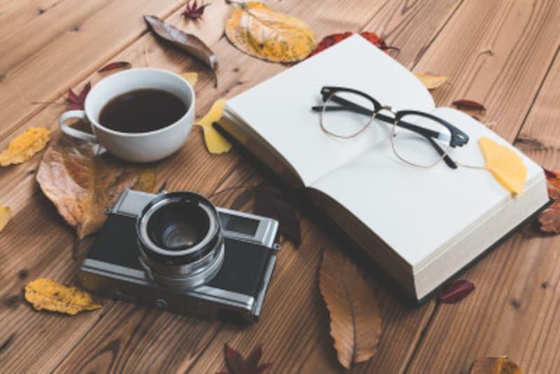 読書の秋、芸術の秋、スポーツの秋……それぞれの秋を愉しんで