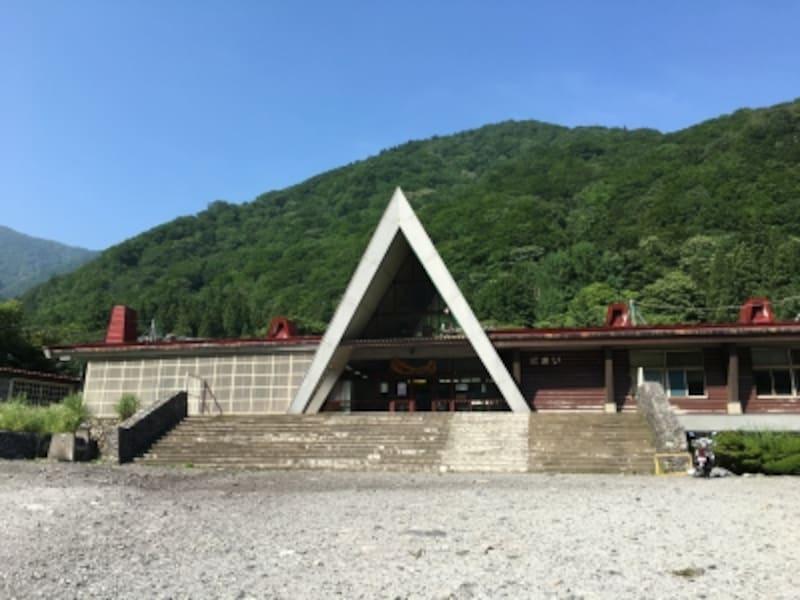 『土合駅』の駅舎