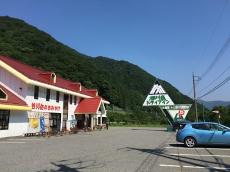 山の中のオアシス『谷川岳ドライブイン』