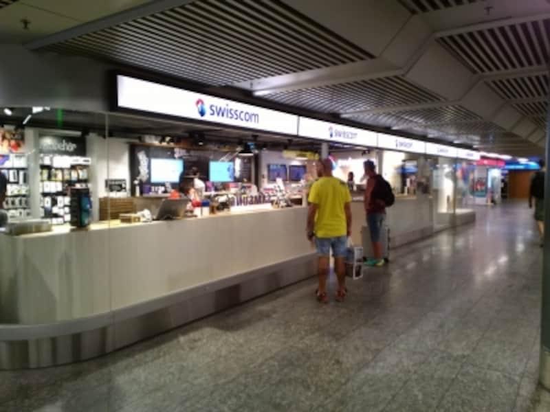 Swisscom空港店