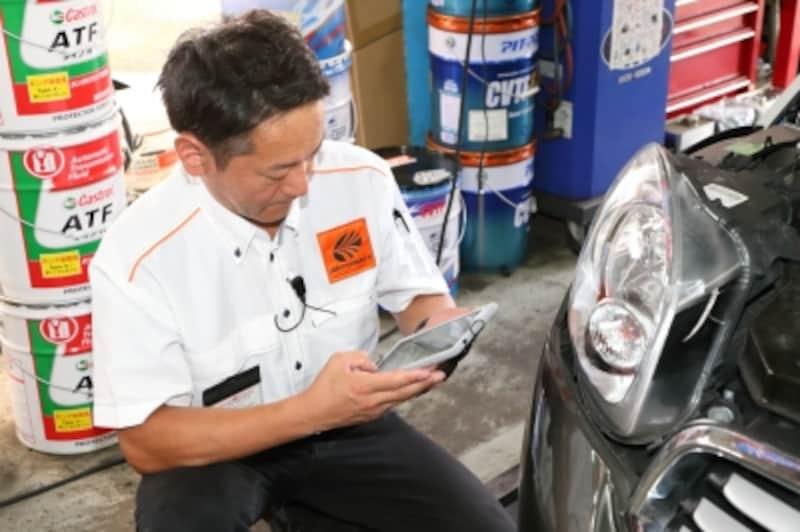 オートバックス「愛車買取」