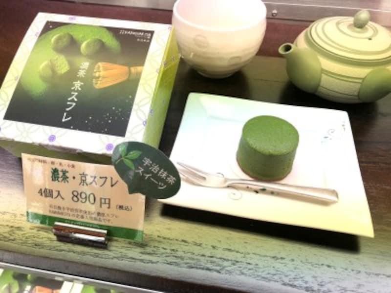 濃茶・京スフレ
