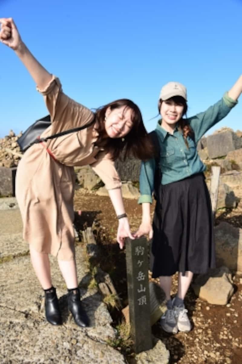 駒ヶ岳山頂(標高1356メートル)にも登頂!