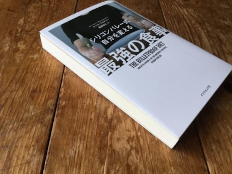 厚さが3センチギリギリの本