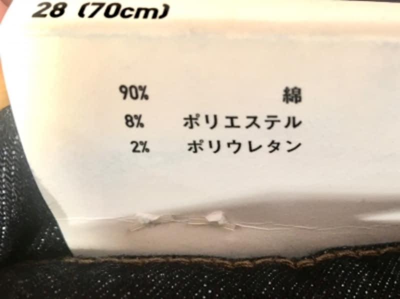 綿90%・ポリウレタン2%・ポリエステル8%。この配合率が想像以上の伸縮性と強度を両立させていると私は見ています。