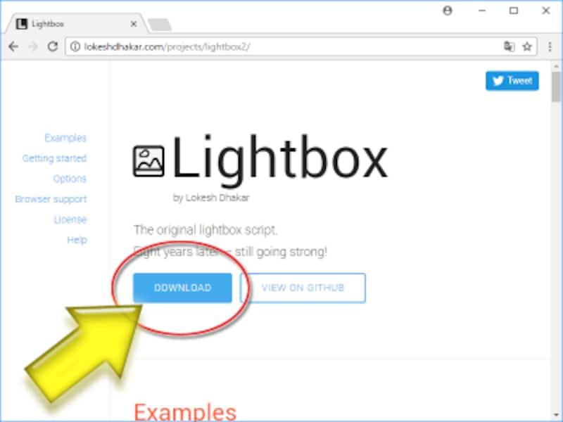 Lightbox公式サイトには、一式をダウンロードできるボタンもある
