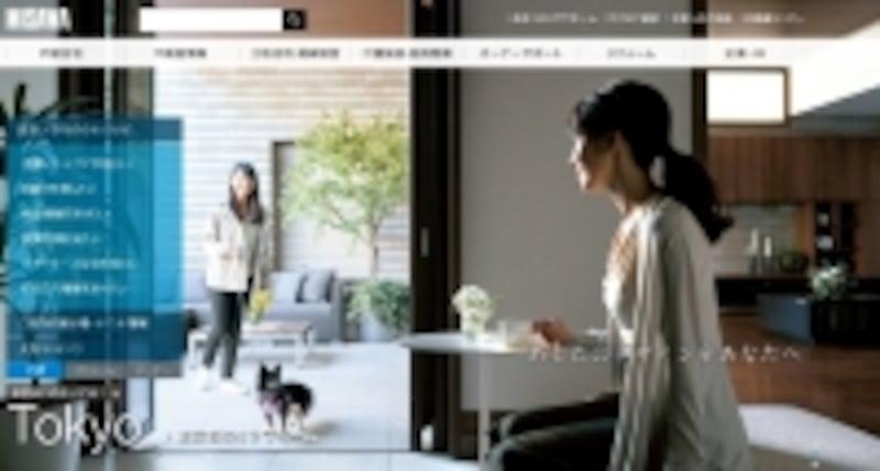 ミサワホームundefinedWebページ