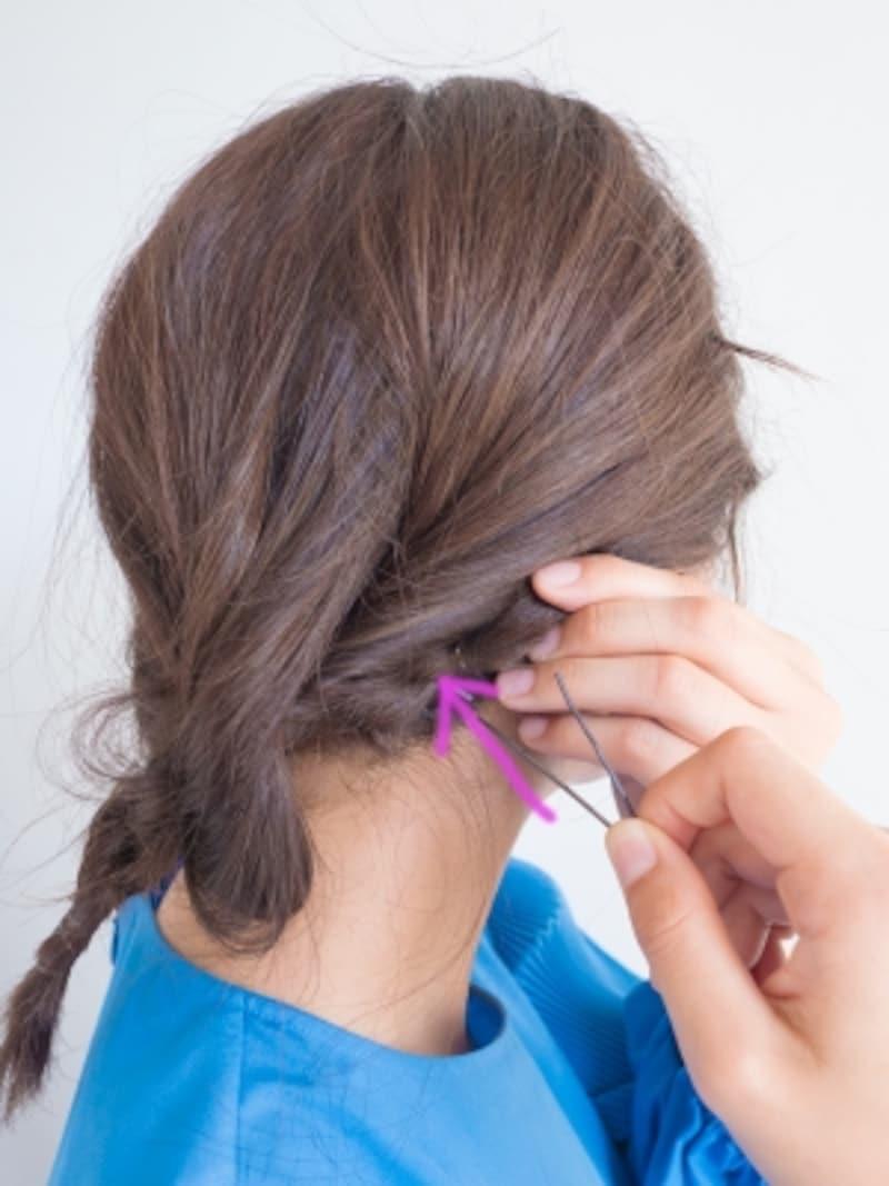 毛先をアメピンでしっかり固定する