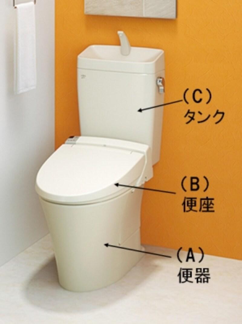 LIXILの組み合わせトイレ「アメージュZ(フチレス)」