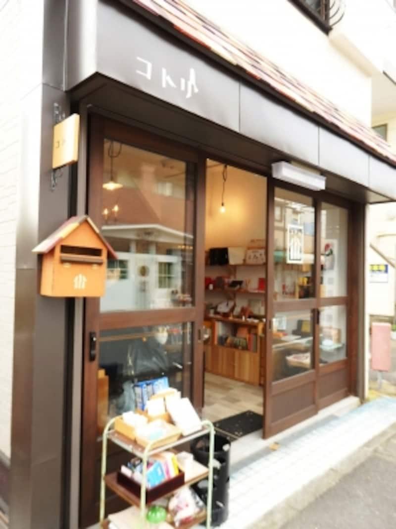 【鎌倉の雑貨屋】「コトリ」外観