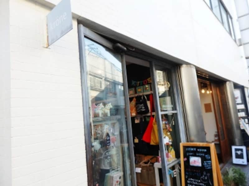 【鎌倉の雑貨屋】ピエニクローネの外観