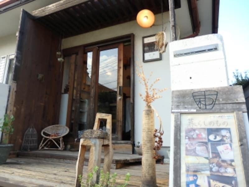【鎌倉の雑貨屋】「暮らしのもの十和」外観