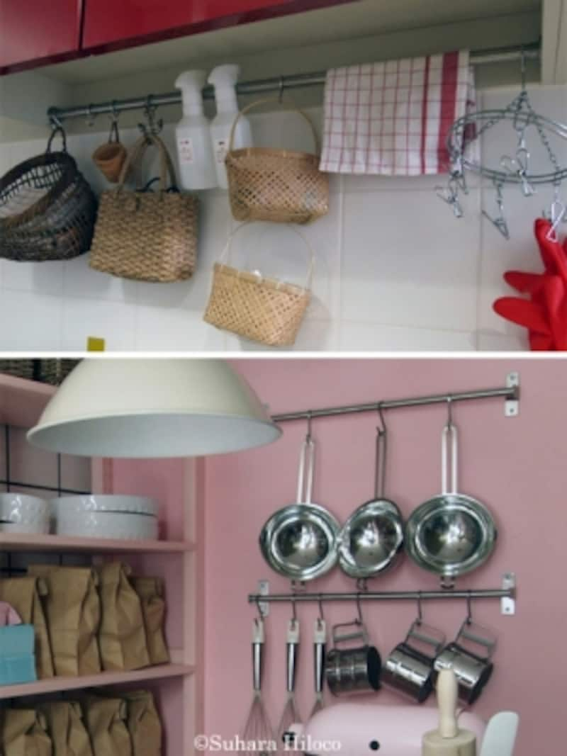 キッチンのパイプに吊るす収納