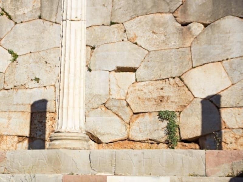 アテネ人の柱廊