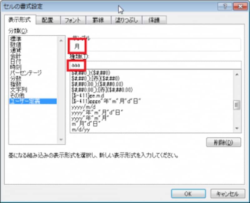 """=TEXT(A1,""""00"""")→「01」という値が出ます。"""