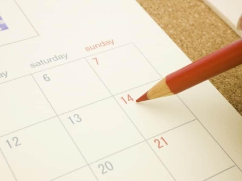 カレンダーと照らし合わせてみて