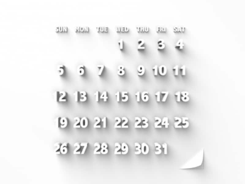 カレンダーで予定日をチェック