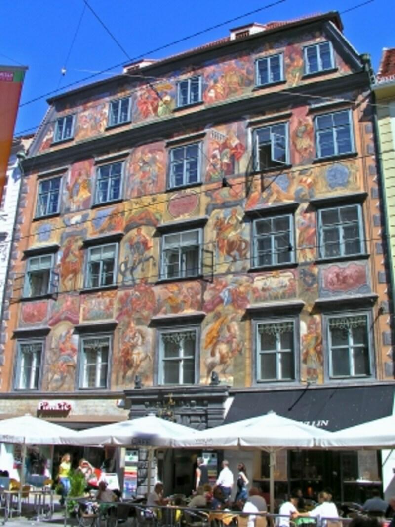 ゲマルテスハウス