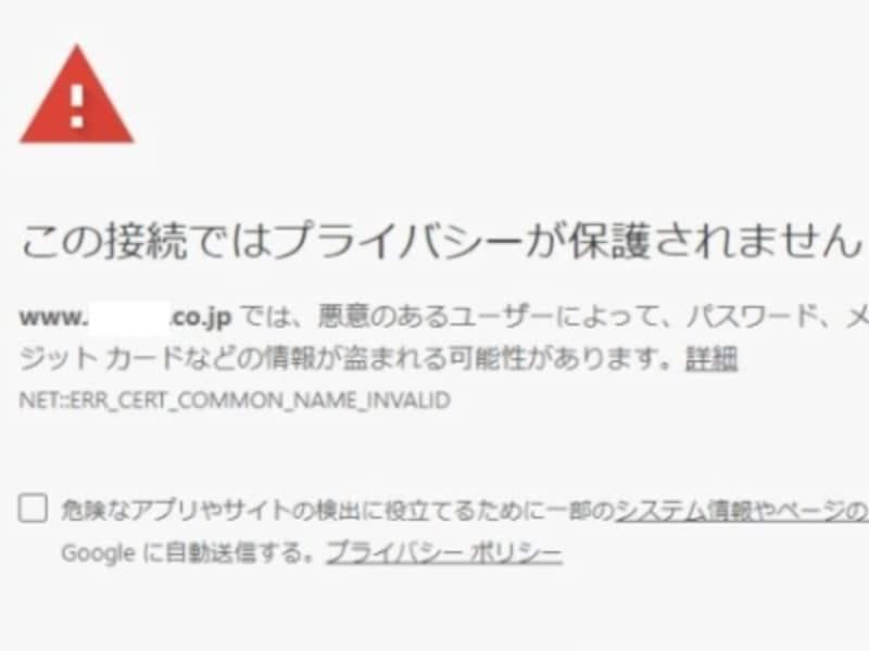 co.jpは日本企業を表します