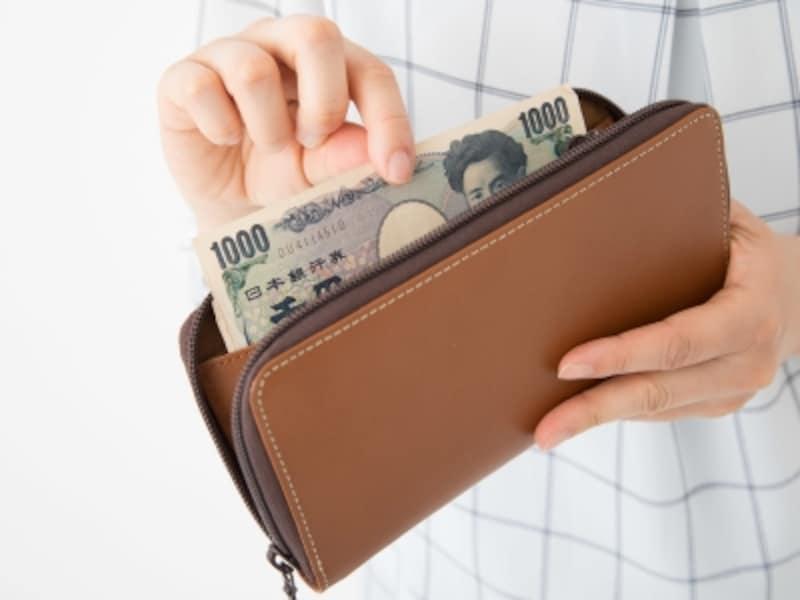 家計のことを思えば、掛け金は必要最小限の額で