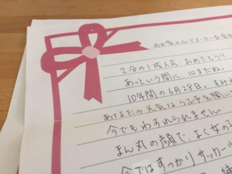 手紙 の 書き方